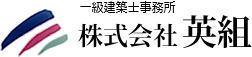 仮設・IPH・解体・塗装・防水・リフォーム・ソーラーパネル設置工事なら株式会社 英組(千葉県船橋市)関東全域ご対応!お気軽にご依頼ください。